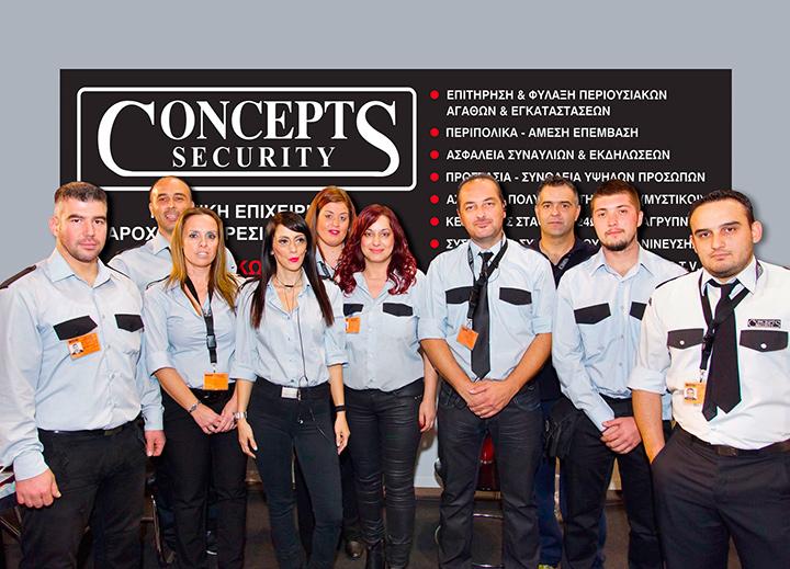 Συμμετοχή της Concepts Security στην 1η Πανελληνία Γενική Εμπορική έκθεση Ξάνθης