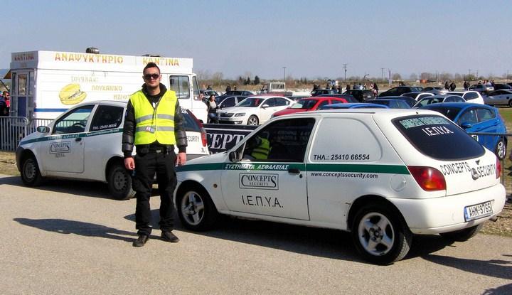 Η Concepts Security βασικός χορηγός και υπεύθυνη της ασφάλειας της διοργάνωσης της Αυτοκινητιστικής λέσχης αυτοκινήτου Ξάνθης στις 21 & 22 Μαρτίου 2015